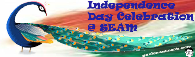 Independence Day Fun @ SEAM